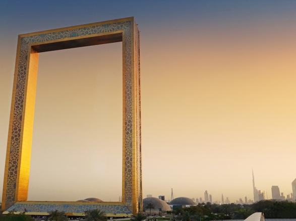 Дубай, рамката