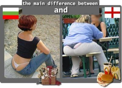 Разликата...