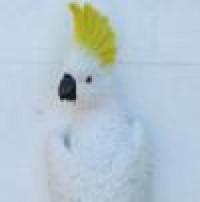 Какаду жълтоглаво
