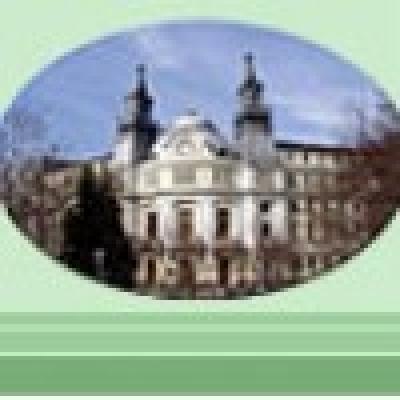 Държавни институции