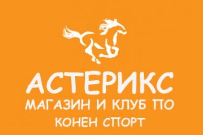 Актуални новини - Държавно първенство по конна езда
