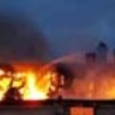 Гасенето на пожара в резерват *Алиботуш*продължава