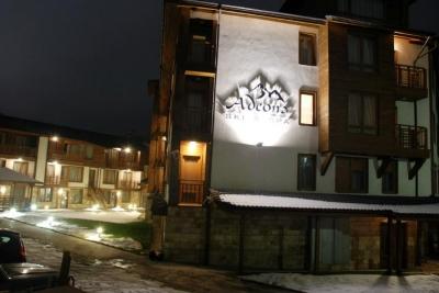 Adeona Hotel Bansko