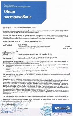 Certificate 2017_2018
