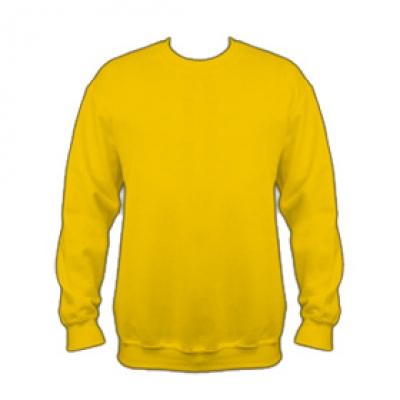 Ватена блуза - жълта