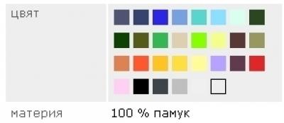 Тениски JHK- детски, цветове, цени