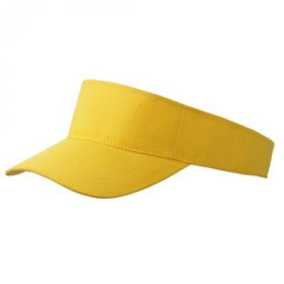 Козирка Сингъл N162 жълта