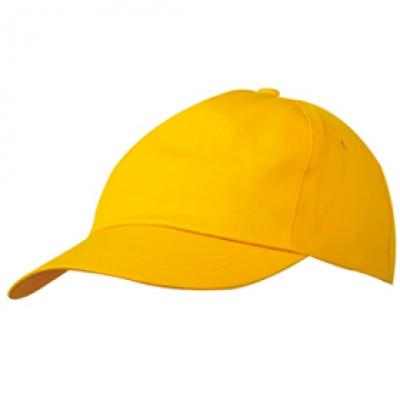 Шапка Сингъл N163 жълта