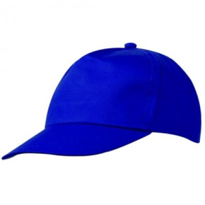 Шапка Сингъл N163 морско синя