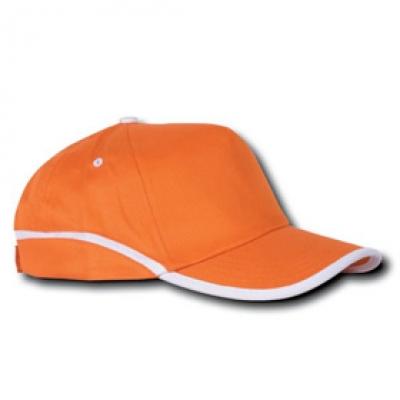 Шапки тип Найки N77 оранжево и бяло