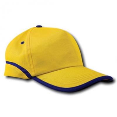 Шапки тип Найки N77 жълто и кралско синьо