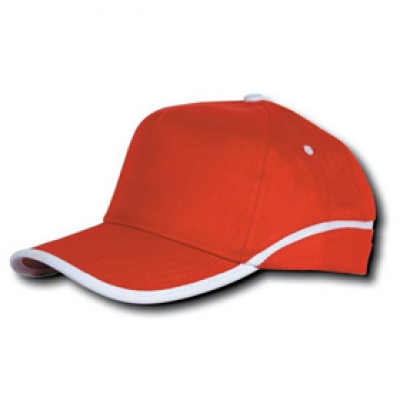 Шапки тип Найки N77 червено и бяло