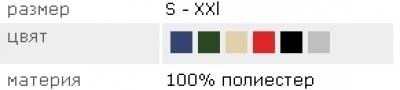 Суичър дамски без качулка  - Дамски суичъри JHK цветове и размери