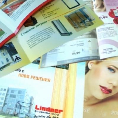 Печатни изделия - печат на фирмен или продуктов каталог, списание
