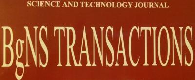 Научно-техническо списание на БЯД