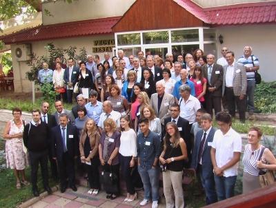 Годишна конференция на БЯД