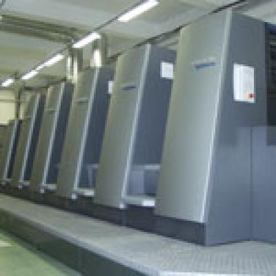 печатна машина 50х70 HEIDELBERG-Speedmaster-cd74