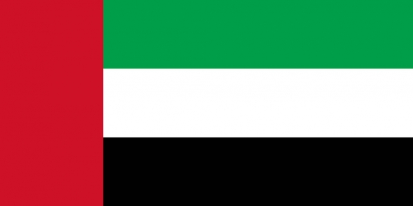 Oбединени арабски емирства