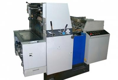 Ръоби 530 печатница София Принт нова машина