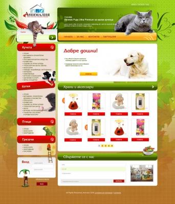 Animalia-bg.com - ������� ��������