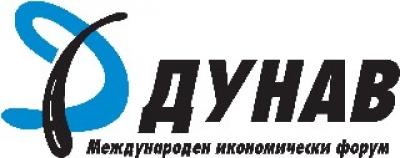 Бизнес форум Дунав- презентация Максофт Нет, Мартин Каменов