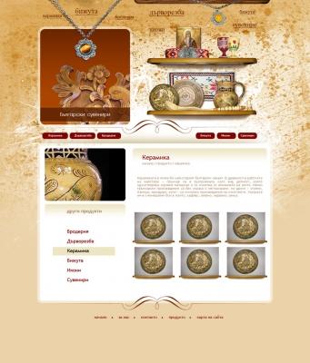 Craftshop-bg.com - продукти