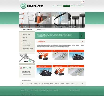 Миптрейд - страница продукти