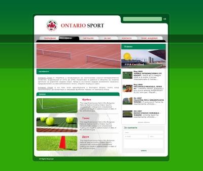Ontariosport.net - ������� ��������