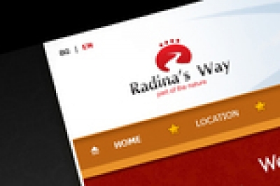 ����� Radina's Way Borovetz - ����� �������