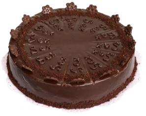 Торта Секс