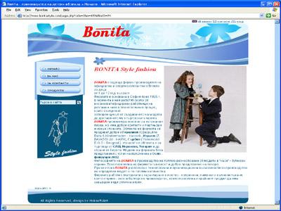 Бонитастайл фирмен интернет сайт