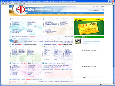 AD-BG.net ������ 2006