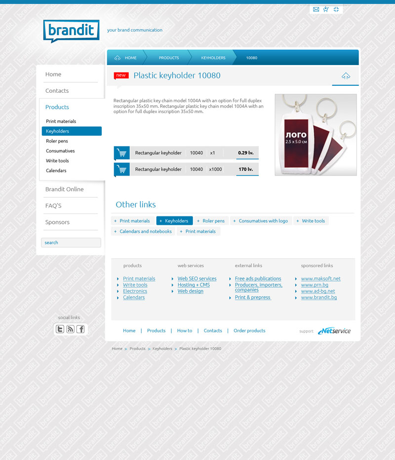 Brandit-online.eu - страница продукт