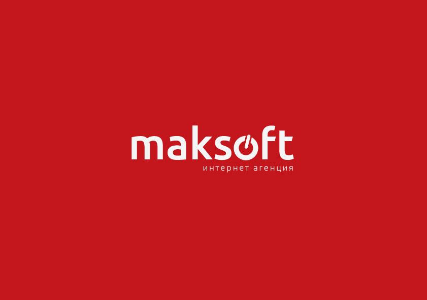 Пакет корпоративен лого и уеб дизайн