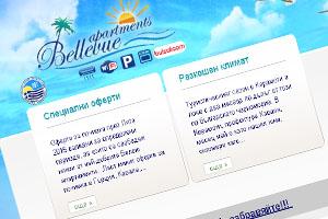 Holidaysinkeramoti.com