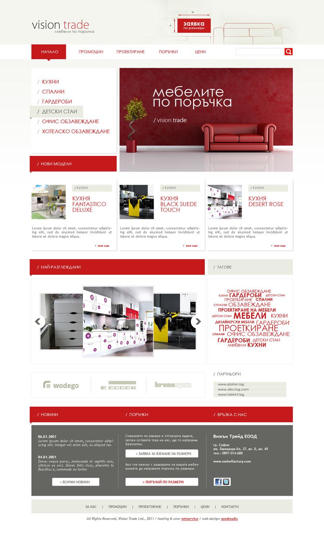 Mebelfactory.com - начална страница