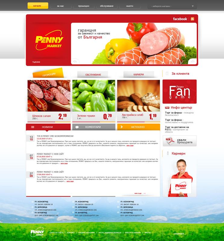 Pennynewsbg.com - ������� ��������