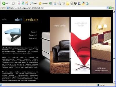 Сайт фирма Алети мебели