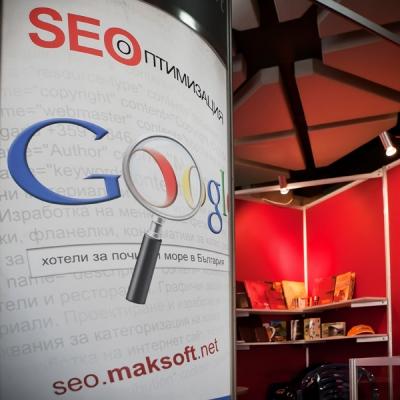 Ваканция и Спа Експо 2011, SEO оптимизация, Максофт Нет