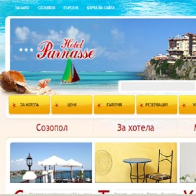 сайт на хотел Парнас- Созопол, хотели Созопол