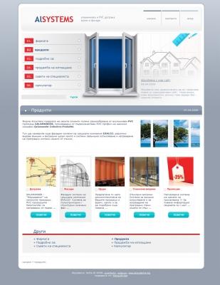 Алсистемс - фирмен интернет сайт 2009, продукти