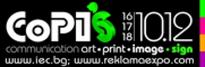 Копи с 2012 Реклама Експо 2012 - Copi's