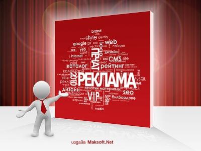 Презентация каталог Реклама