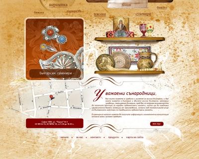 Craftshop-bg.com - начална страница v.3