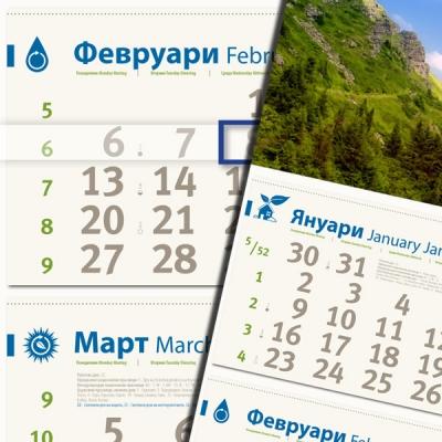 календар Еко 2012