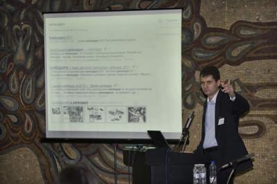 Презентация НДК - търсене календарите