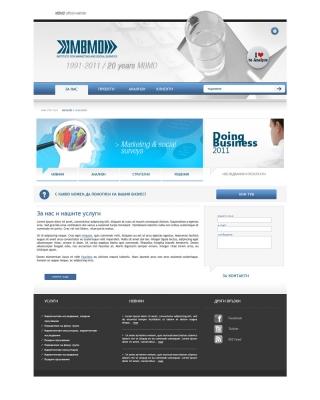 MBMD - начална страница