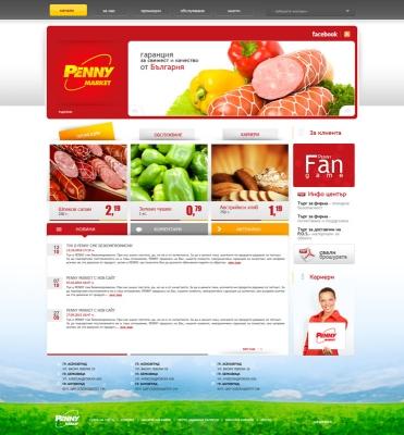 Pennynewsbg.com - начална страница