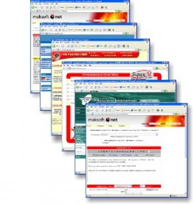 интернет сайтове w 300px
