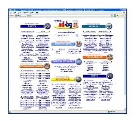 AD-BG.net сайт